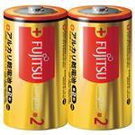 (まとめ) 富士通 アルカリ乾電池LongLife単2形2個LR14FL(2S)【×30セット】