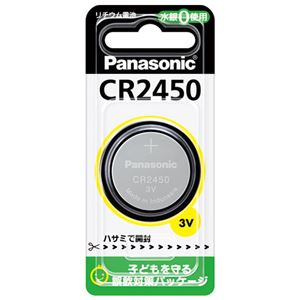 (まとめ) Panasonic パナソニック リチウム電池 CR2450【×30セット】 - 拡大画像