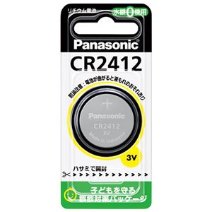 (まとめ) Panasonic コイン型リチウム電池 CR-2412P【×10セット】 - 拡大画像