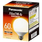 (まとめ) Panasonic 電球型蛍光灯 G60形 電球色 EFG15EL11E【×5セット】