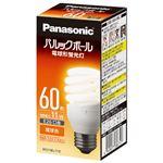 (まとめ) Panasonic 電球型蛍光灯 D60形 電球色 EFD15EL11E【×10セット】