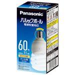 (まとめ) Panasonic 電球型蛍光灯 D60形 昼光色 EFD15ED11EE17【×10セット】