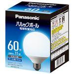 (まとめ) Panasonic 電球型蛍光灯 G60形 昼光色 EFG15ED11E【×5セット】