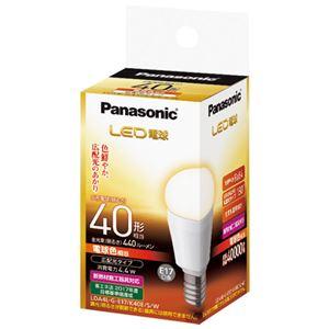(まとめ) Panasonic LED電球 電球色 LDA4LGE17K40ESW【×5セット】