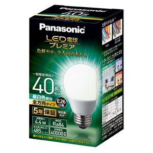 (まとめ) Panasonic LED電球40形E26 全方向 昼白 LDA4NGZ40ESW2【×5セット】