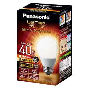 (まとめ) Panasonic LED電球40形E26 全方向 電球 LDA5LGZ40ESW2【×5セット】