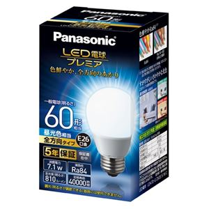 (まとめ) Panasonic LED電球60形E26 全方向 昼光 LDA7DGZ60ESW2【×3セット】
