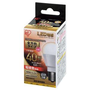 (まとめ) アイリスオーヤマ LED電球40W 全方向 電球 LDA4L-G-E17/W-4T5【×5セット】