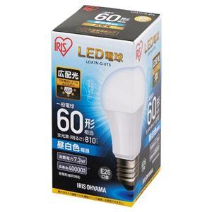 (まとめ) アイリスオーヤマ LED電球60W E26 広配光 昼白色 LDA7N-G-6T5【×10セット】