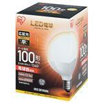 (まとめ) アイリスオーヤマ LED電球100W ボール球 電球 LDG14L-G-10V4【×5セット】
