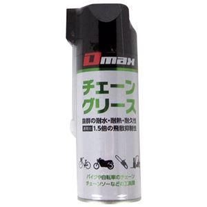 (まとめ) 大東潤滑 D-MAX チェーングリース 300mL DM-003【×10セット】