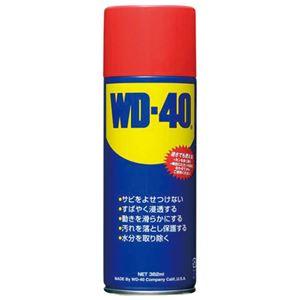 (まとめ) エステー 防錆潤滑剤 WD-40 12オンス 382ml【×10セット】