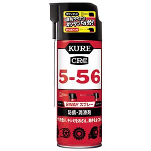 (まとめ) 呉工業 CRC5‐56 2WAY 400ml【×10セット】