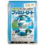 (まとめ) 萩原工業 エコファミリーシート#3000 2.7m×3.6m【×5セット】