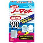 (まとめ) アース製薬 電池でノーマット90日用つめかえ【×10セット】