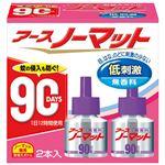(まとめ) アース製薬 アースノーマット取替えボトル90日用 2本入【×5セット】