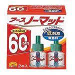 (まとめ) アース製薬 アース ノーマット取替ボトル60日用2本入【×5セット】