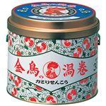 (まとめ) 大日本除蟲菊 金鳥の渦巻 かとりせんこう 30巻 缶入【×10セット】