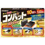 (まとめ) 大日本除蟲菊 コンバット スマートタイプ 10個入【×10セット】