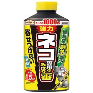 (まとめ) アース製薬 アースガーデン ネコ専用のみはり番 1000g【×10セット】 - 拡大画像
