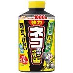 (まとめ) アース製薬 アースガーデン ネコ専用のみはり番 1000g【×10セット】
