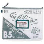 (まとめ) サクラクレパス ノータムクリアB5 ブルー UNC-B5#36 15枚【×3セット】