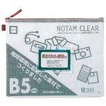 (まとめ) サクラクレパス ノータムクリアー B5 レッド UNC-B5#19【×10セット】