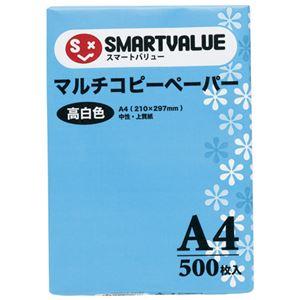 (まとめ) スマートバリュー コピーペーパー高白色 A4 500枚 A032J【×10セット】
