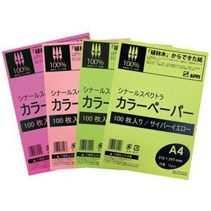 (まとめ) エイピーピー シナールスペクトラ サイバーピンク【×10セット】