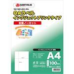 (まとめ) スマートバリュー OAラベル IJプリンタ用 全面100枚A176J【×5セット】