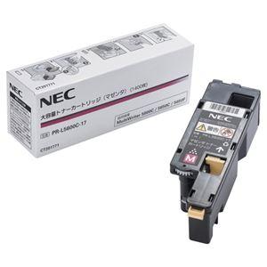 (まとめ) NEC トナーカートリッジPR-L5600C-17マゼンタ【×3セット】
