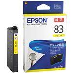 (まとめ) エプソン IJカートリッジICY83イエロー【×5セット】