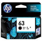 (まとめ) HP インクHP63 F6U62AAブラック【×5セット】