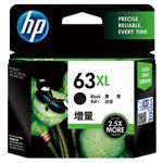 (まとめ) HP インクHP63XL F6U64AAブラック増量【×3セット】
