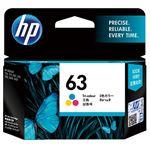 (まとめ) HP インクHP63 F6U61AAカラー【×5セット】