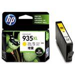 (まとめ) HP インクHP935XL C2P26AA イエロー増量【×5セット】
