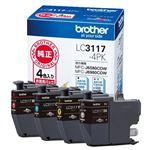 (まとめ) ブラザー インクカートリッジLC3117-4PK【×3セット】