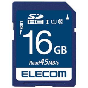 (まとめ) エレコム SDHCメモリカード 16GB MF-FS016GU11R【×5セット】