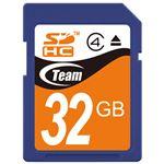 (まとめ) TEAM SDHCカード 32GB TG032G0SD24X【×5セット】