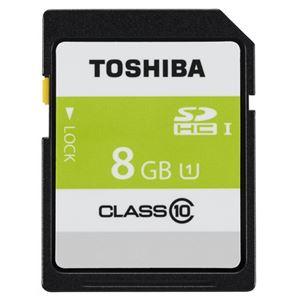 (まとめ) 東芝 SDHCメモリカード 8GB SDAR40N08G【×10セット】