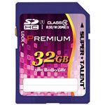 (まとめ) スーパータレント SDHCカード 32GB ST32SU1P【×3セット】
