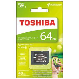 (まとめ) 東芝 microSDXCカード 64GB MSDAR40N64G【×3セット】
