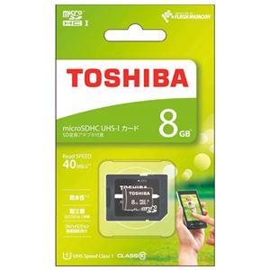 (まとめ) 東芝 microSDHCカード 8GB MSDAR40N08G【×10セット】