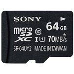 ソニー microSDカード 64GB SR-64UY2A