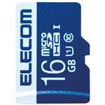 (まとめ) エレコム microSDHCカード 16GB MF-MS016GU11R【×5セット】
