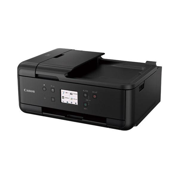 キヤノン インクジェット複合機PIXUS TR7530