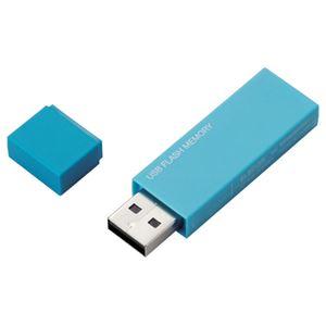 (まとめ) エレコム セキュリティUSBメモリ16GB MF-MSU2B16GBU【×5セット】