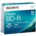 (まとめ) ソニー 録画用BD-R 25GB 10枚 10BNR1VJPS4【×5セット】