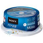 (まとめ) ソニー 音楽用CD‐R 30枚 30CRM80HPWP【×5セット】