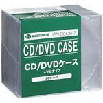 (まとめ) スマートバリュー CD/DVDケース スリム20枚 A401J【×10セット】